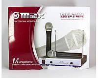 Микрофон DM 744, радиосистема