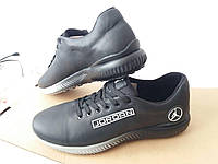 Мужские кроссовки Nike Air Jordan черно синие