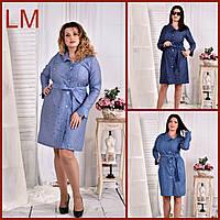 Р.50,52,54,56,58,60,62,64,66,68,70,72,74 Платье-рубашка голубая батал синяя большого размера модная джинс