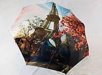 Атласные зонты с пейзажами № 933 от RIVAN