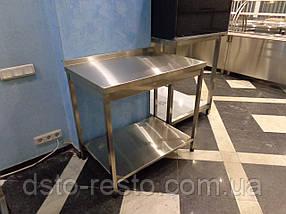 Стол для разделки в ресторан 1400/700/850 мм, фото 3