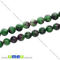 Бусина натуральный камень Рубин в цоизите, 6 мм, Круглая, 1 шт (BUS-021670)