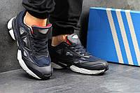 Мужские кроссовки Adidas Raf Simons темно синие 2853