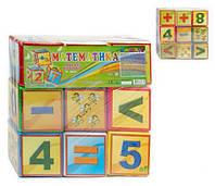 Кубик гиго математика