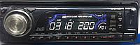 JVC KD-DV7302 USB,  DVD Video, DivX DVD-R/RW, +R/RW, Video CD,