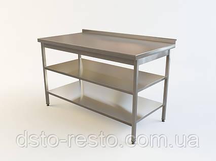Стол для кухни ресторана с 2-мя полками 1500/600/850 мм, фото 2