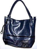 Женская синяя сумка с двумя ручками на один отдел 36*32