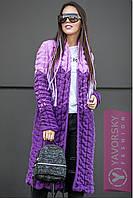 Кардиган Азія, 5 кольорів, фіолет