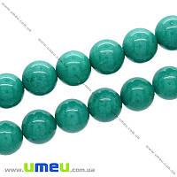 Бусина натуральный камень Мрамор бирюзовый, 12 мм, Круглая, 1 шт (BUS-021667)