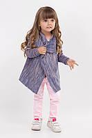 Модный кардиган для девочки необычного цвета, размеры 104-122