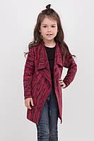Стильный кардиган для девочки бордового цвета, размеры 104-122