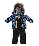 Зимняя куртка на подстежке  и полукомбинезон для мальчика