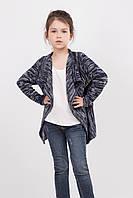 Красивый кардиган для девочки серого цвета, размеры 104-122