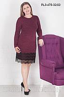 Платье большого размера  ПЛ3-475 р.46-56