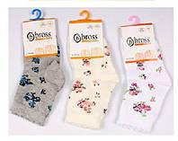 Детские носочки для новорожденных 3-5 лет