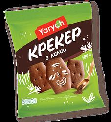 "Крекер ""Yarych""  з Какао  180 г"