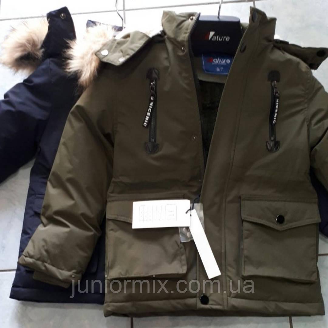 Зиние детские куртки для мальчиков NATURE
