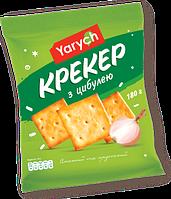 "Крекер ""Yarych""  з Цибулею  180 г"