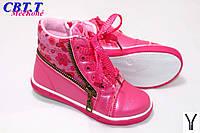 Демисезонная обувь оптом. Ботиночки для девочек оптом от производителя CBT.T C013-4 (8 пар, 27-32)