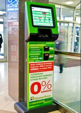 Экономьте при оплате на комиссии банков!