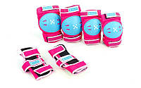 Защита детская наколенники, налокотники, перчатки ZEL (р-р S, M, розовый)