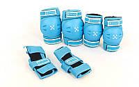 Защита детская наколенники, налокотники, перчатки ZEL (р-р S, M, голубой)