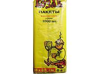 Фасовочный пакет №9 (26х35) 0,800кг Козак желтая (1 пач)