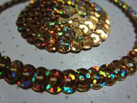 Пайетки на нитке (тесьма) золотые рифлёные круглые голографические (диаметр пайеток 6 мм), фото 1