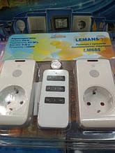Комплект дистанційних розеток з пультом Lemanso LM685