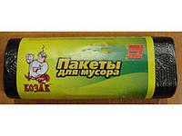 Мусорный пакет 35литров (50шт) Козак (1 рул)