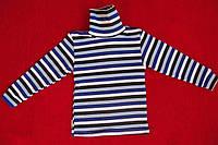 Гольф детский теплый синяя полоска размер 34