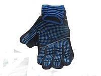 "Хозяйственные перчатки плотные (106) черная  ""A""кл (10 пар)"