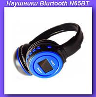 Наушники Blurtooth N65BT,Беспроводные Bluetooth наушники!Опт