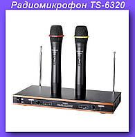 Радиомикрофон TS-6320,Беспроводная микрофонная система!Опт