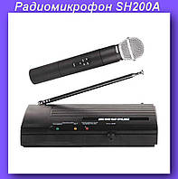 Радиомикрофон Shure SH200A,Радиосистема с ручным радиомикрофоном!Опт