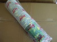 Стакан  бумажный 250 мл  Цветной Аркапласт (50 шт)