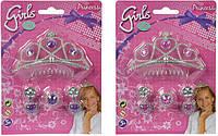 Набор украшений Simba Тиара принцессы с сережками и кольцом 2 вида (5560039)