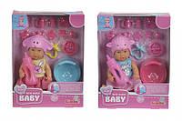 Кукольный набор Simba Пупс NBB. Друзья животных с аксессуарами 2 вида (5032366)