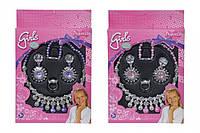 Набор украшений Simba Драгоценности для принцессы с жемчугом 2 вида (5560047)