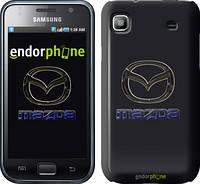 "Чехол на Samsung Galaxy S i9000 Mazda. Logo v2 ""3122c-77"""