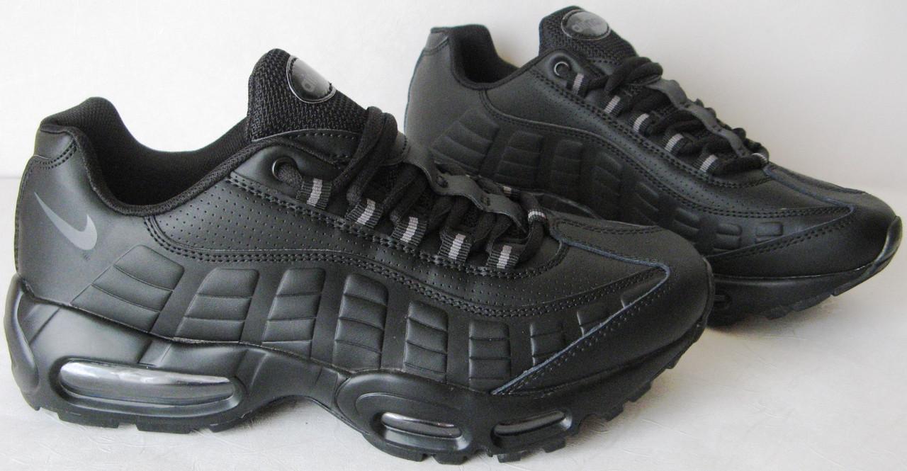 c0f75ee044bf ... фото Легендарные ! Nike Air max 95! кроссовки аир макс мужские черные  кросовки унисекс ...