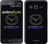 "Чехол на Samsung Galaxy Core 2 G355 Mazda. Logo v2 ""3122c-75"""