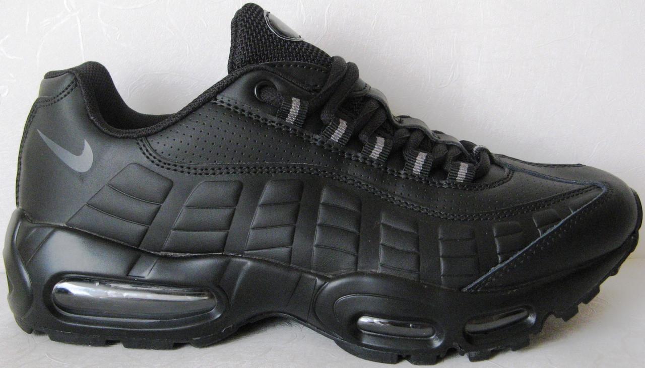 374c95d23c03 ... фото · Легендарные ! Nike Air max 95! кроссовки аир макс мужские черные  кросовки унисекс ...
