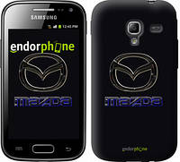 "Чехол на Samsung Galaxy Ace 2 I8160 Mazda. Logo v2 ""3122u-250"""