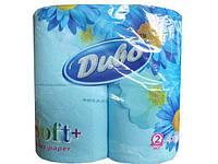 Туалетная бумага  бирюза (а4) Диво СОФТ (1 пач)