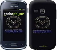 "Чехол на Samsung Galaxy Young S6310 / S6312 Mazda. Logo v2 ""3122u-252"""