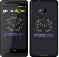 "Чехол на HTC One M7 Mazda. Logo v2 ""3122c-36"""