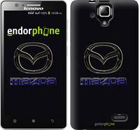 """Чехол на Lenovo A536 Mazda. Logo v2 """"3122c-149"""""""