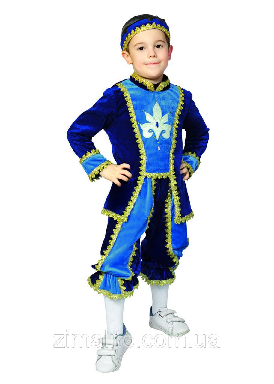 Принц голубой карнавальный костюм детский