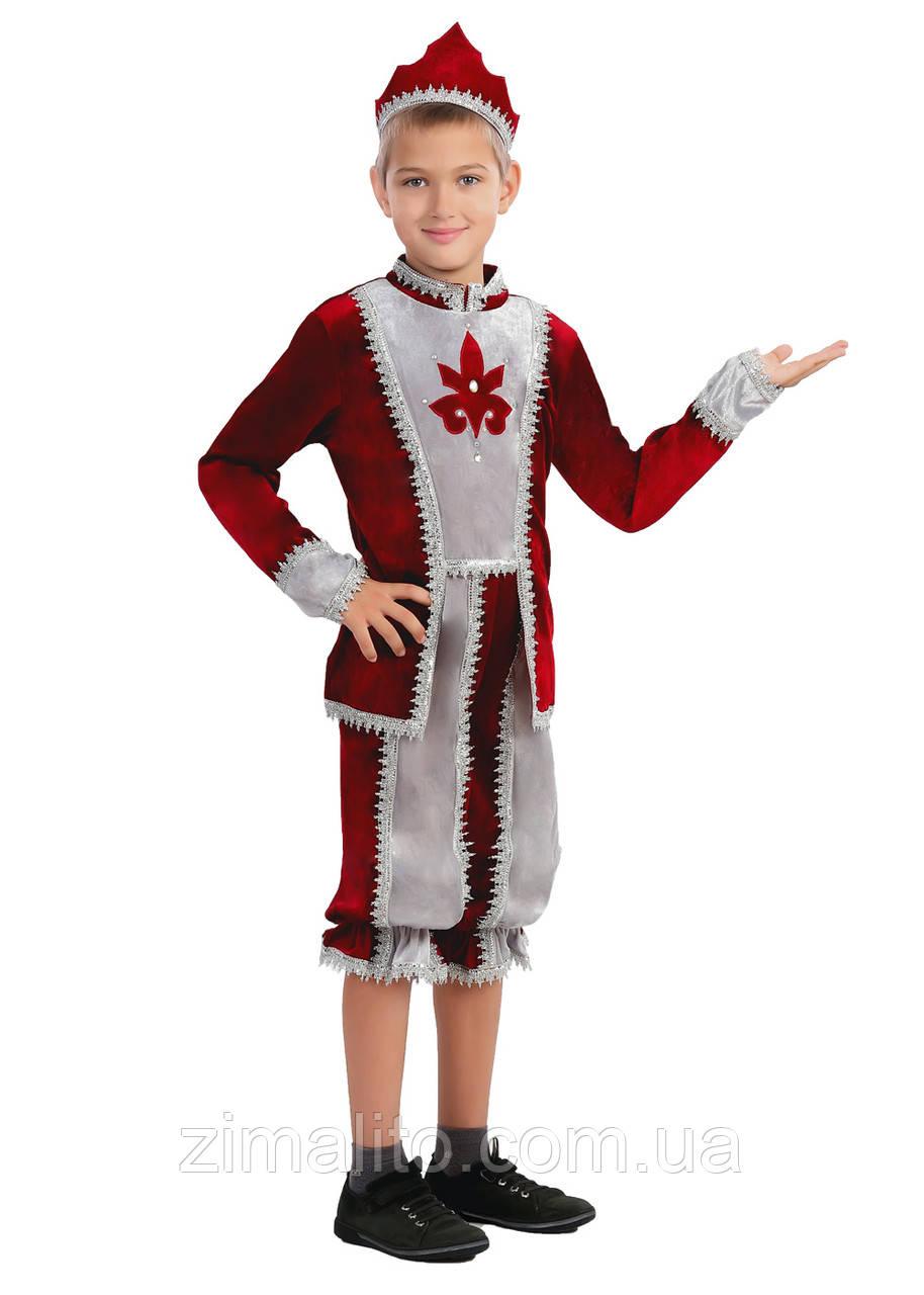 Принц бордовый карнавальный костюм детский